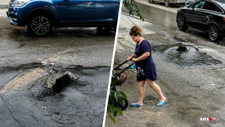 В Ростове на улице Ставского из-под земли забил коммунальный фонтан