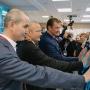 «ЛУКОЙЛ» впервые представит свои цифровые технологии на Российском нефтегазохимическом форуме в Уфе