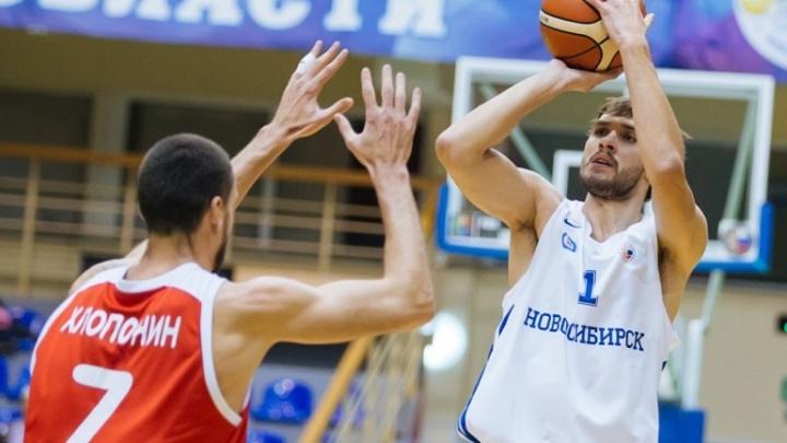 Баскетбол: БК «Новосибирск» обыграл санкт-петербургский «Зенит-Фарм»