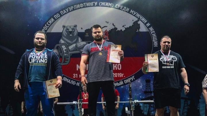 «Первая большая медаль»: архангелогородец Кирилл Дроздюк взял бронзу Кубка России по пауэрлифтингу