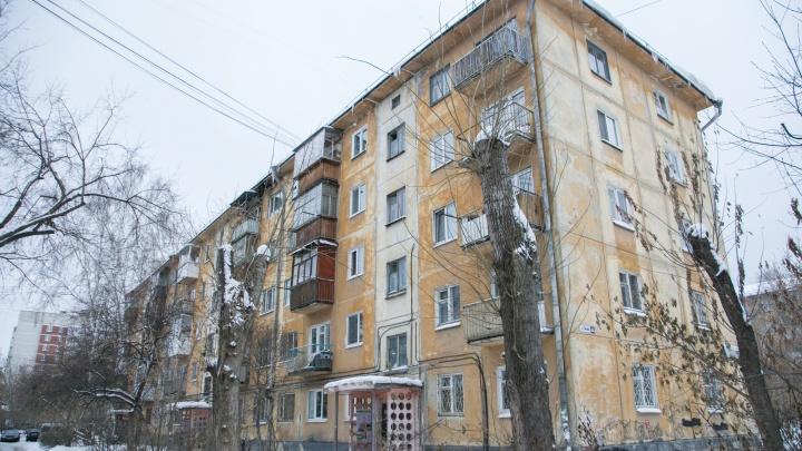 Квартирная «оттепель»: в Екатеринбурге за год выросла цена на советские хрущёвки