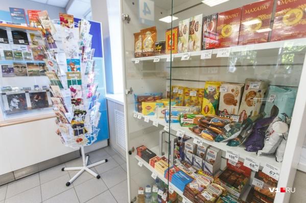 Волгоградцам предлагают не тратить времени на походы по магазинам