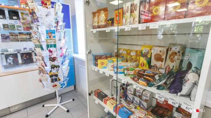 Чай, гречка и порошок по шок-цене: почтовые отделения Волгограда превратились в мини-маркеты