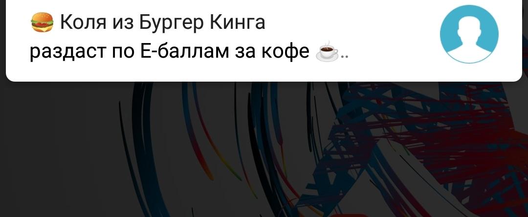 За такую языковую игру грозит штраф в полмиллиона рублей