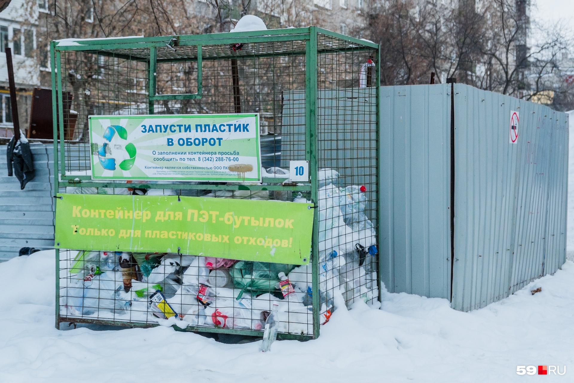 Раздельный сбор мусора в Прикамье власти в этом году даже не обещают. Всё, что есть сейчас, частная инициатива