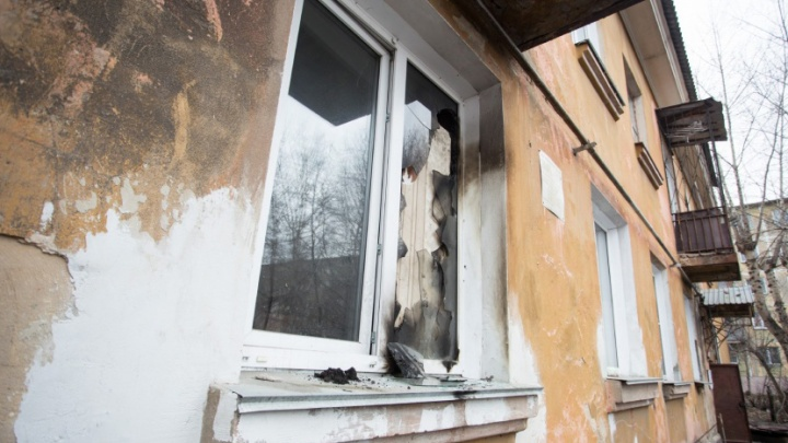 Челябинца отдали под суд по делу о поджоге квартиры с двумя детьми