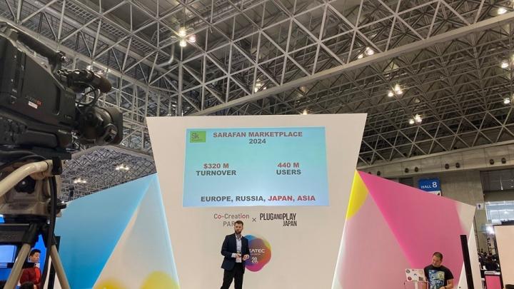 Приложение красноярского программиста по поиску одежды презентовали в Японии