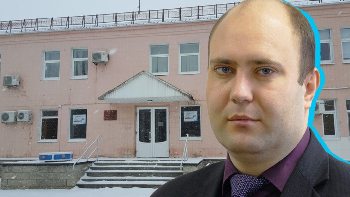 В Гуково нашли замену уволившемуся главе города. Им стал экс-сотрудник ФСИН
