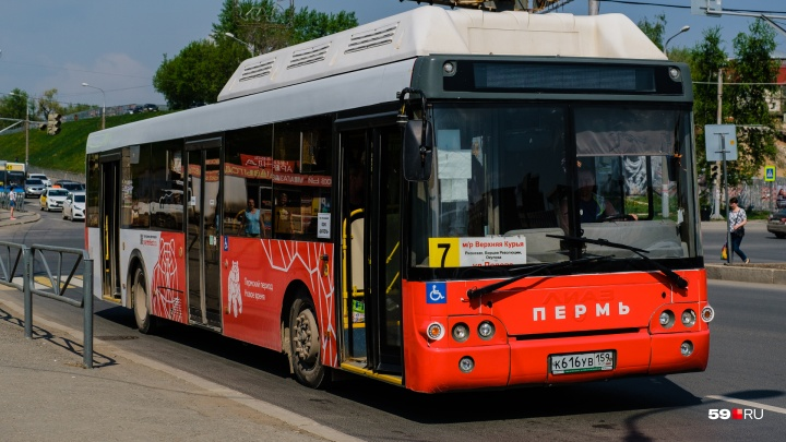 Из-за фестиваля уличных театров 10 августа в Перми изменится расписание общественного транспорта