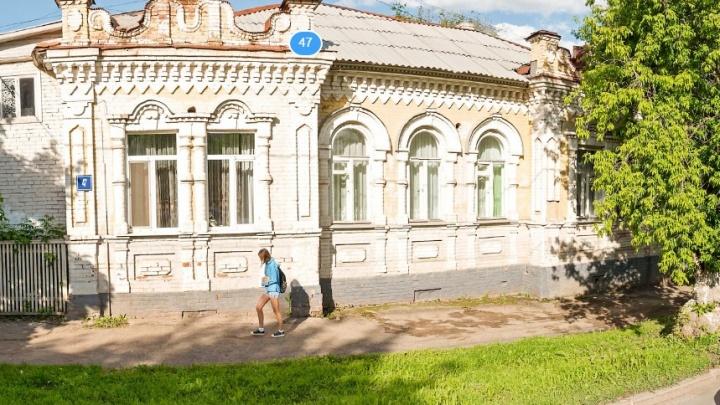 В центре Уфы 17 домов, в том числе выявленные объекты культурного наследия, изъяли для нужд города