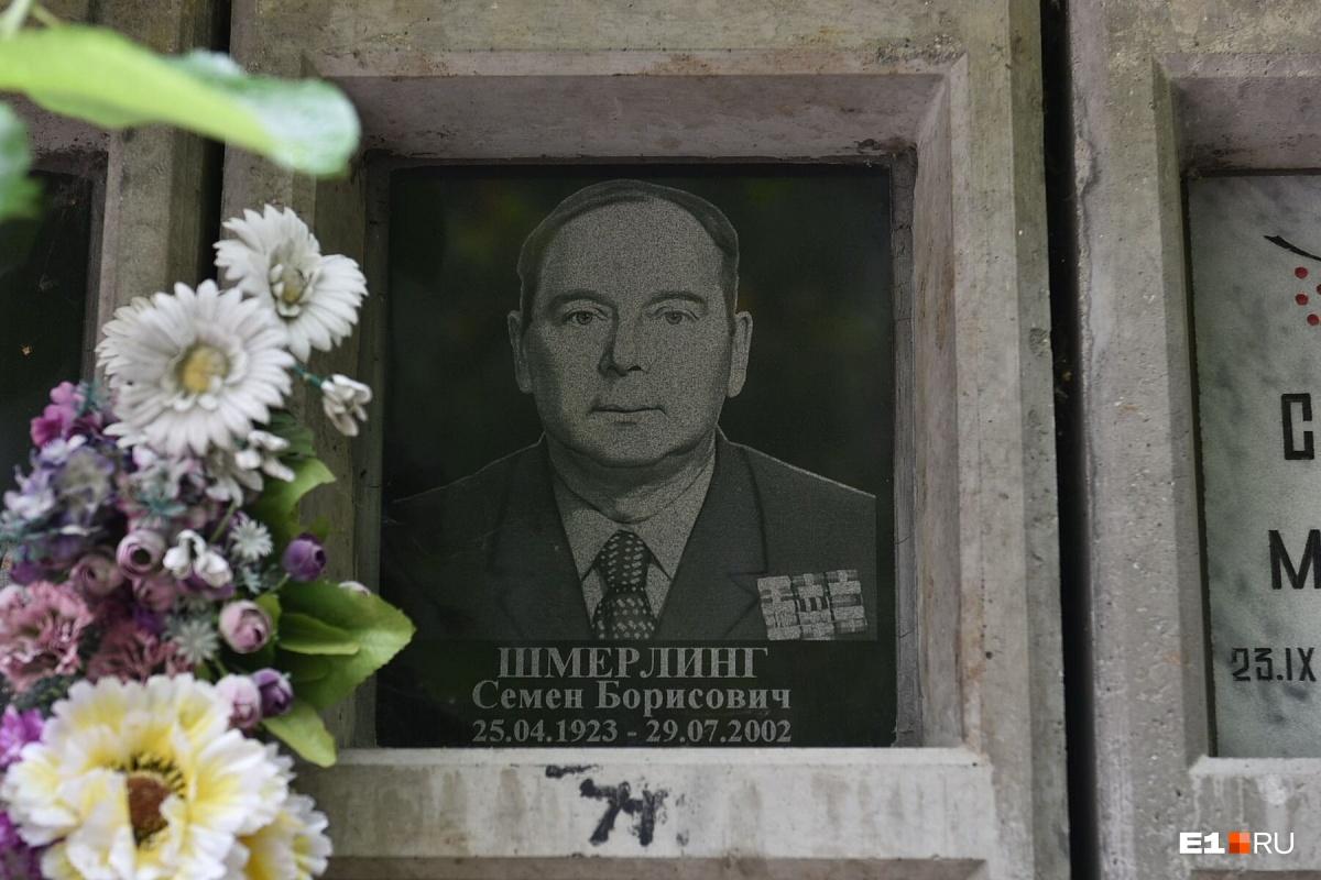 Семен Борисович Шмерлинг — военный, журналист и писатель