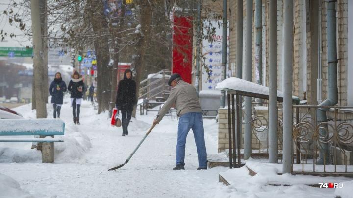 Дворники-невидимки: в челябинских дворах начнут убирать снег по особому графику