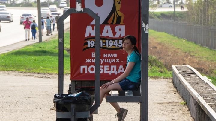 После празднования Дня Победы с улиц Омска вывезли 107 тонн мусора