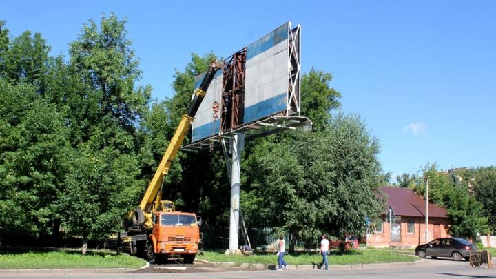 В Уфе демонтируют неправильные рекламные щиты