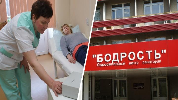 В санатории в Екатеринбурге соберут всех прилетевших из Китая и проверят на коронавирус