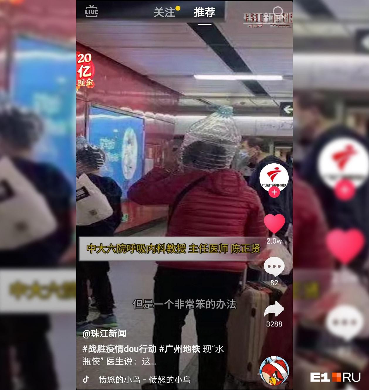 «Местные жители придумывают разные способы, чтобы себя защитить», — комментируетЛи Цззлун