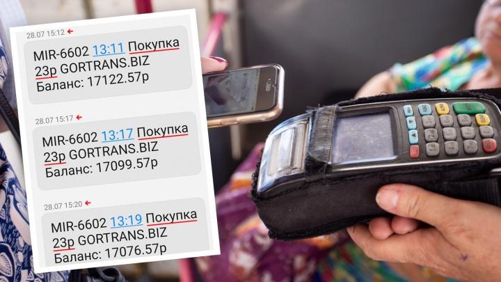 Челябинцы столкнулись со списанием лишних денег с банковских карт при безналичной оплате проезда