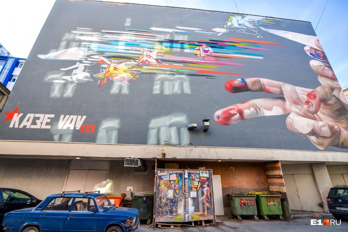 Двор наполовину окультурен. Это работа уличного немецкого художника с фестиваля «Стенограффия»