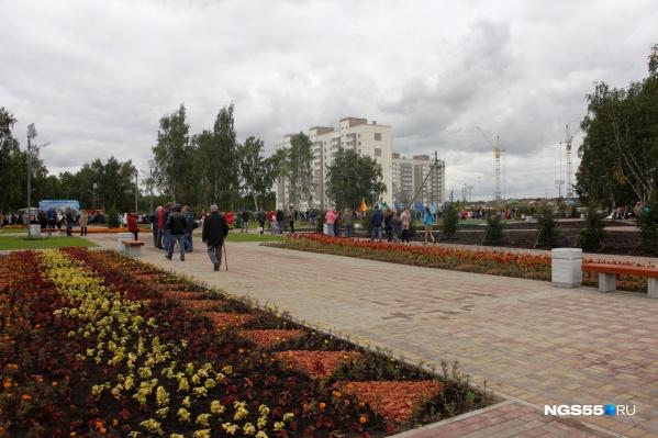 Сейчас парк больше напоминает сквер