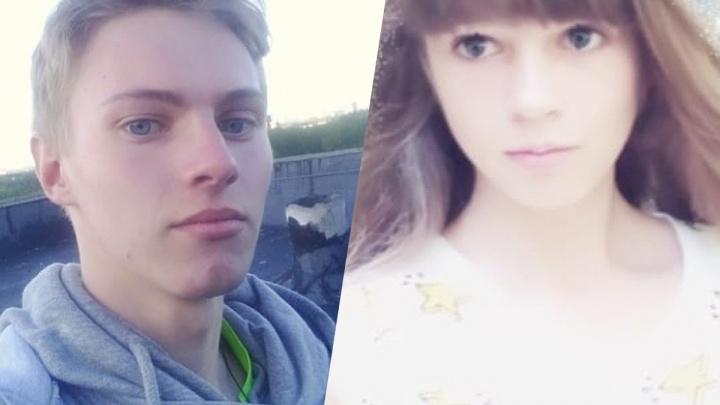 Ушли вместе: в Новосибирске ищут влюблённых подростков