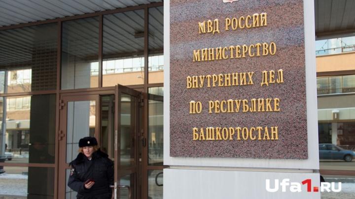 Уфимскому застройщику, обманувшему дольщиков, грозит уголовное наказание