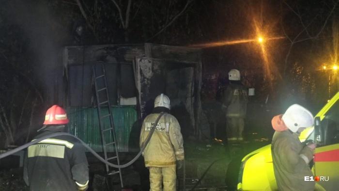 В домике сгорели все документы охранника