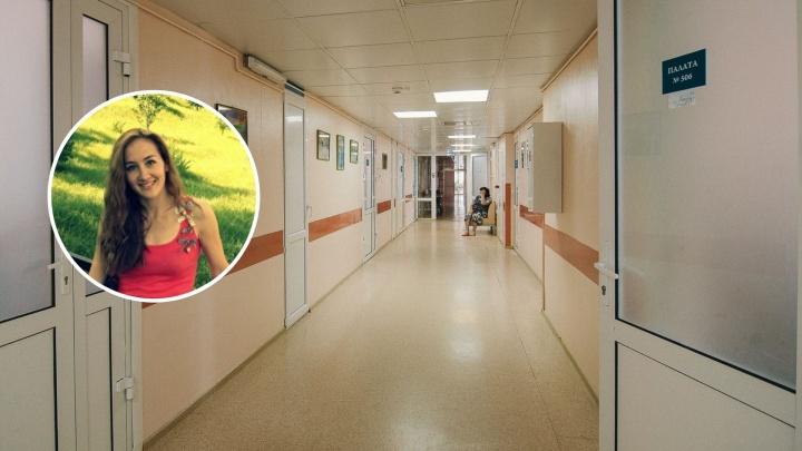 Тюменские врачи заступились за педиатра, которую признали виновной в гибели ребенка