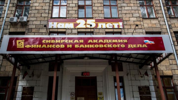 Новосибирскому вузу запретили принимать новых студентов