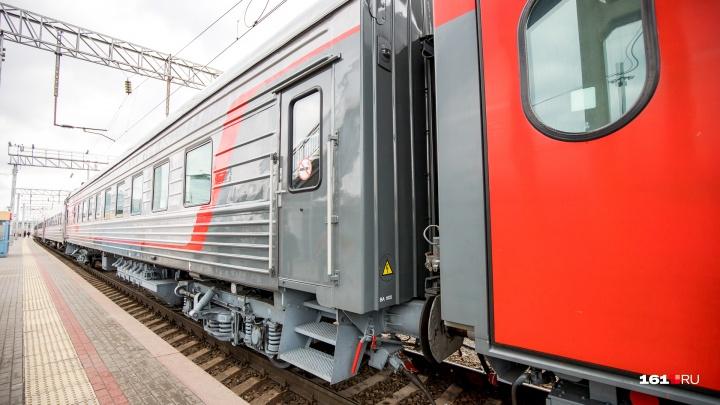 Раньше срока: из Москвы в Таганрог начнут курсировать беспересадочные вагоны