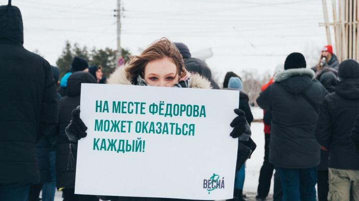 «Мы не верим официальной версии следствия»: в Омске прошёл митинг в память о Дмитрии Фёдорове