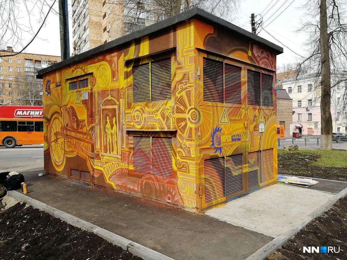 Трансформаторная будка превратилась в новый арт-объект Нижнего Новгорода