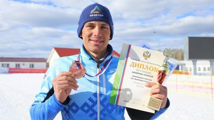 «Молодец, красава!»: поморский лыжник Алексей Шемякин стал бронзовым призёром чемпионата России