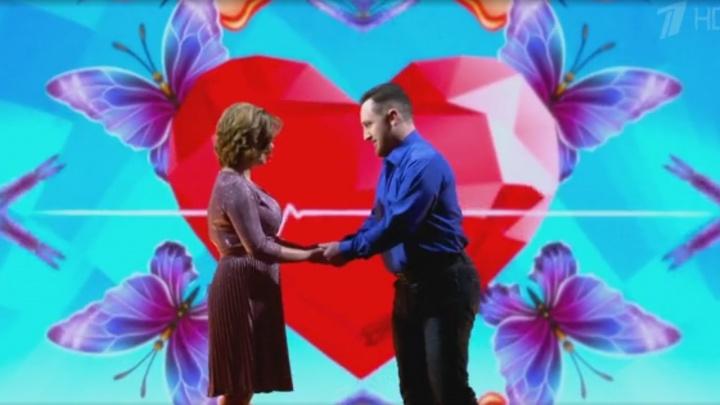 Тюменец нашел себе невесту на ток-шоу «Давай поженимся»
