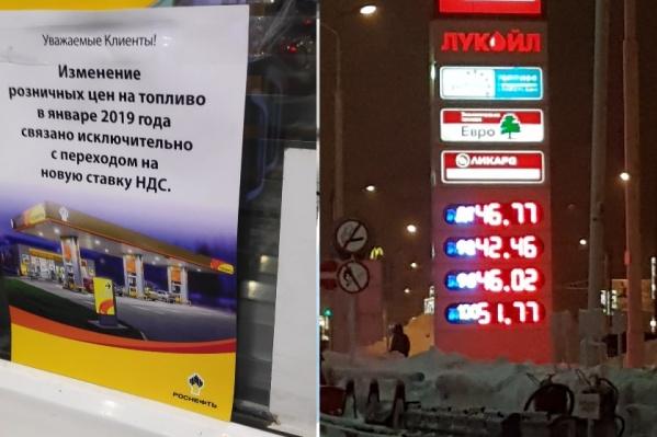 Жители Самары: «Договорённости о сохранении цен нарушены!»
