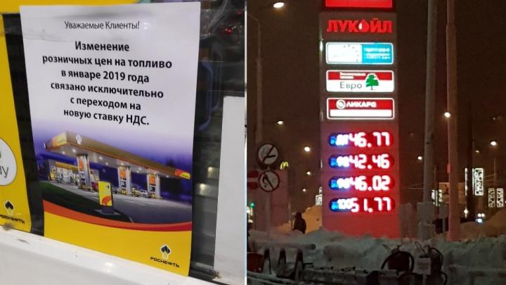 Антимонопольная служба проверила рост цен на бензин в Самарской области