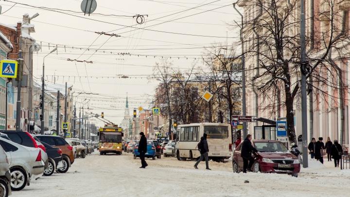 У ярославца украли 105 тысяч рублей, пока он отдыхал в кафе в центре Ярославля