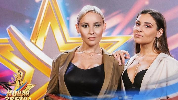 Участницы Евровидения сёстры-певицы из Красноярска засветились на шоу «Новая звезда»