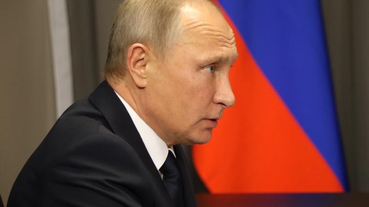 Владимир Путин вручил вдовам погибших под Северодвинском учёных из Сарова ордена Мужества