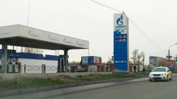 Сеть «Газпромнефть» в третий раз за месяц подняла цены на бензин
