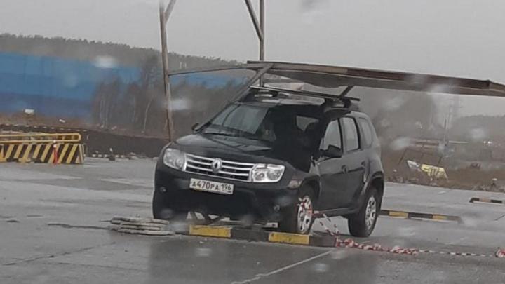 Свердловские спасатели предупредили о новом урагане