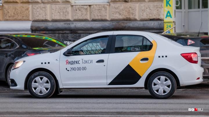 В Перми судебные приставы арестовали 12 машин такси, работающих под брендом «Яндекс.Такси»