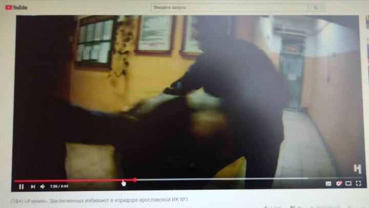 Унижение авторитетов. Объясняем, что происходит на новом видео с издевательствами в колонии