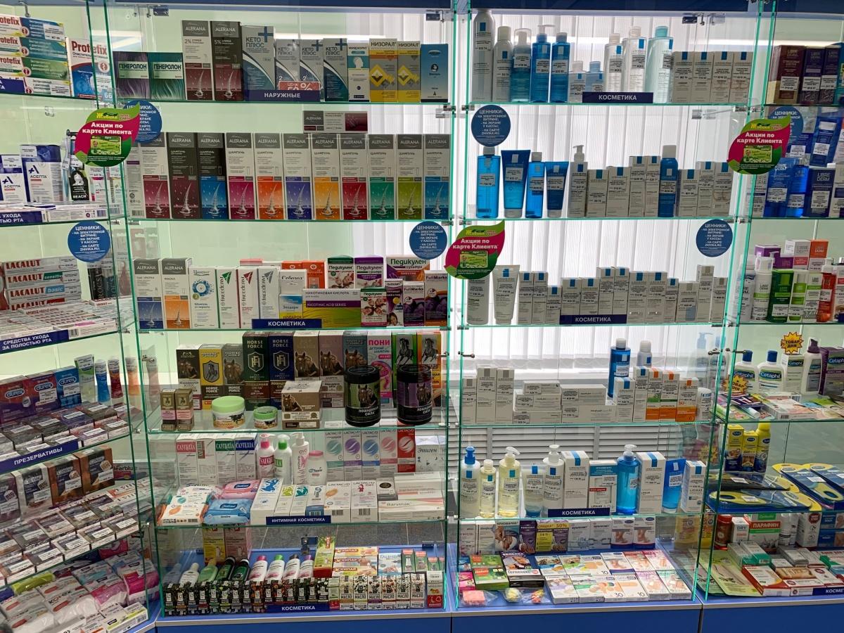 Акции распространяются не только на лекарства — скидки действуют на разные аптечные товары
