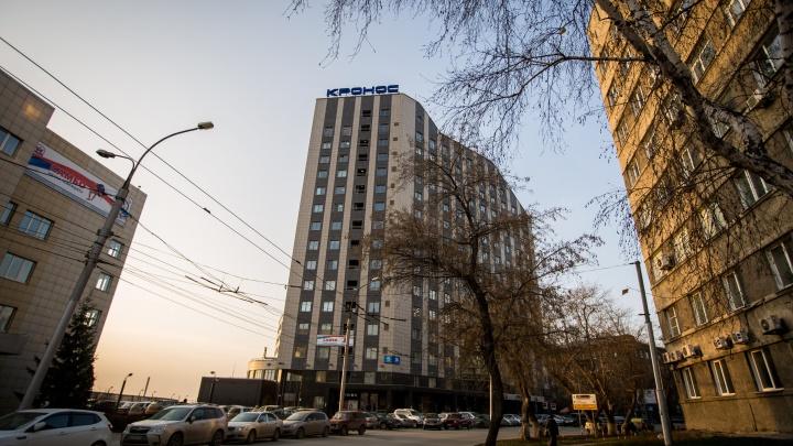 Жительница Вологды по ошибке чуть не купила новосибирский бизнес-центр за 3 миллиарда