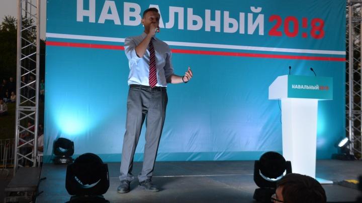 """Навальный в Екатеринбурге рассказал, что думает о строительстве Храма-на-воде и поджоге """"Космоса"""""""
