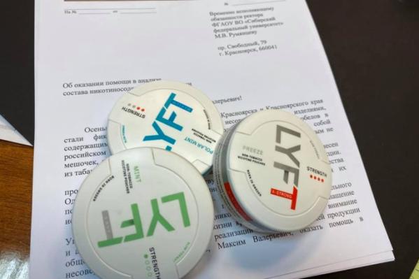 На анализ были представлены три упаковки никотиновых пэков торговой марки Lyft