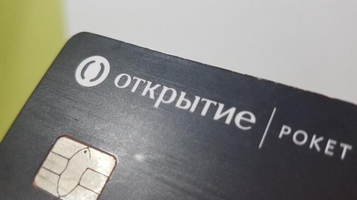 Банк «Открытие» переводится под управление Банка России