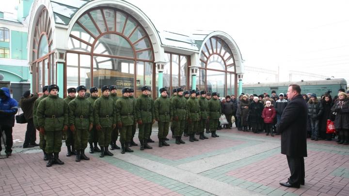 Здоровые и годные: пять сотен новосибирцев отправились служить в армию