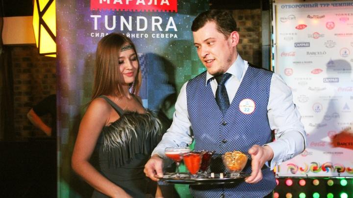 В Новосибирске выбрали лучшего сибирского бармена — он приготовил зелёный коктейль