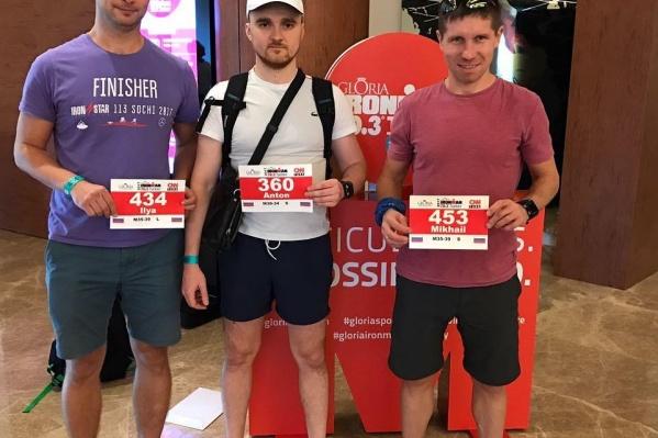Илья, Антон и Михаил до старта гонки